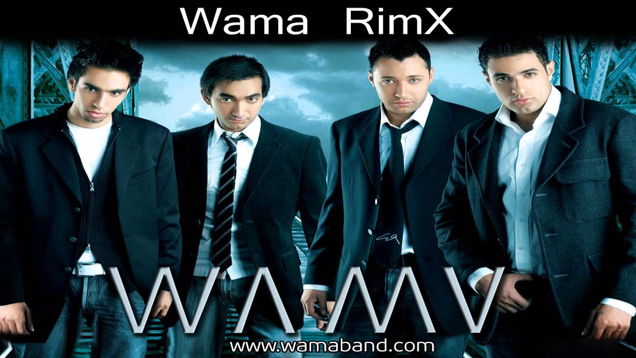 wama wama on topsy one home wama technology enterprise solutions  wama remix
