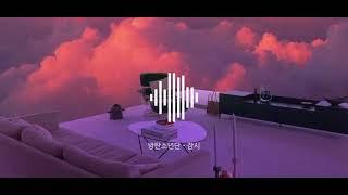 공부할 때 듣기 좋은 노래 | 방탄소년단 | 1시간 | 노래모음 | 광고없음