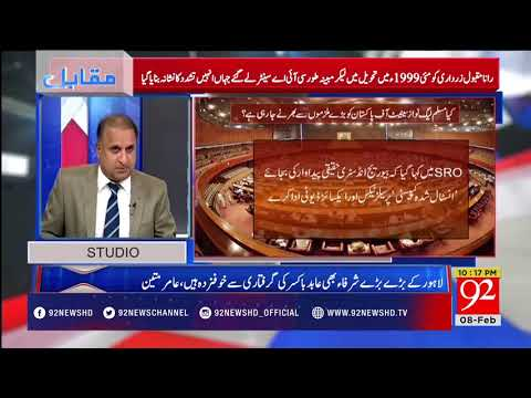 Analyst Rauf Klasra Revealed The Big Names Of PMLN Candidates In Senate Election !!!