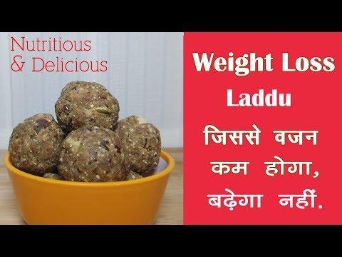 वेट लॉस लडडु - Tasty, Healthy, Protein Rich, Guilt Free - Seema