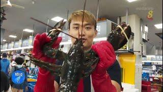 狮城有约 | 泉视釜山:釜山共同鱼市场和札嘎其海鲜市场