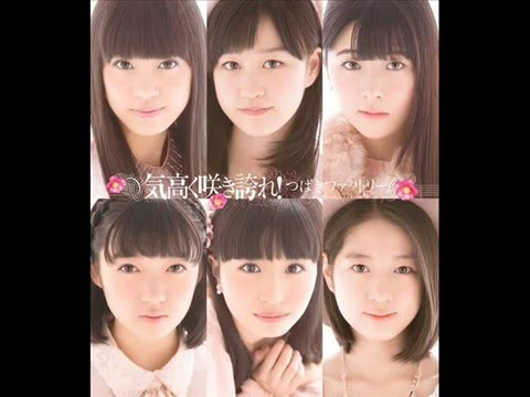 Tsubaki Factory is listed (or ranked) 40 on the list The Best J-Pop Bands & Singers