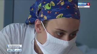 Қиын гинекологиялық операция: гинекологтар Мәскеулік Қырымда