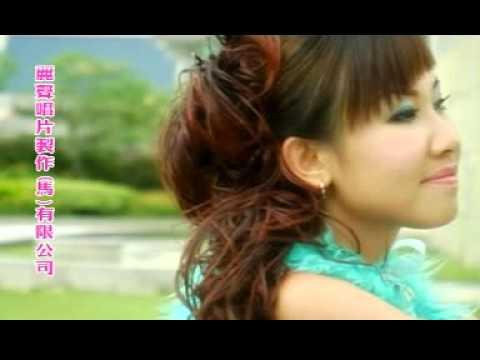 小萍萍-祝你一路顺风