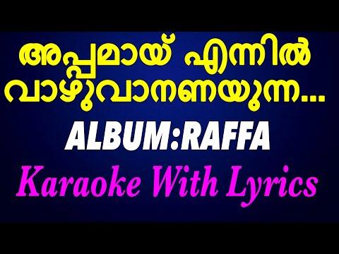 Super Hit Christian Devotional Karaoke with Lyrics Album Raffa  Appamai