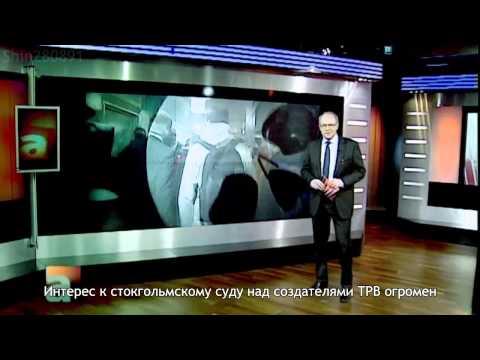 TPB — AFK (русские субтитры 1/6)