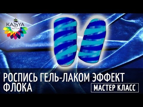 """Новогодний дизайн ногтей """"Зима""""из YouTube · С высокой четкостью · Длительность: 3 мин46 с  · Просмотры: более 5000 · отправлено: 03.12.2016 · кем отправлено: Kasya Nail Club"""