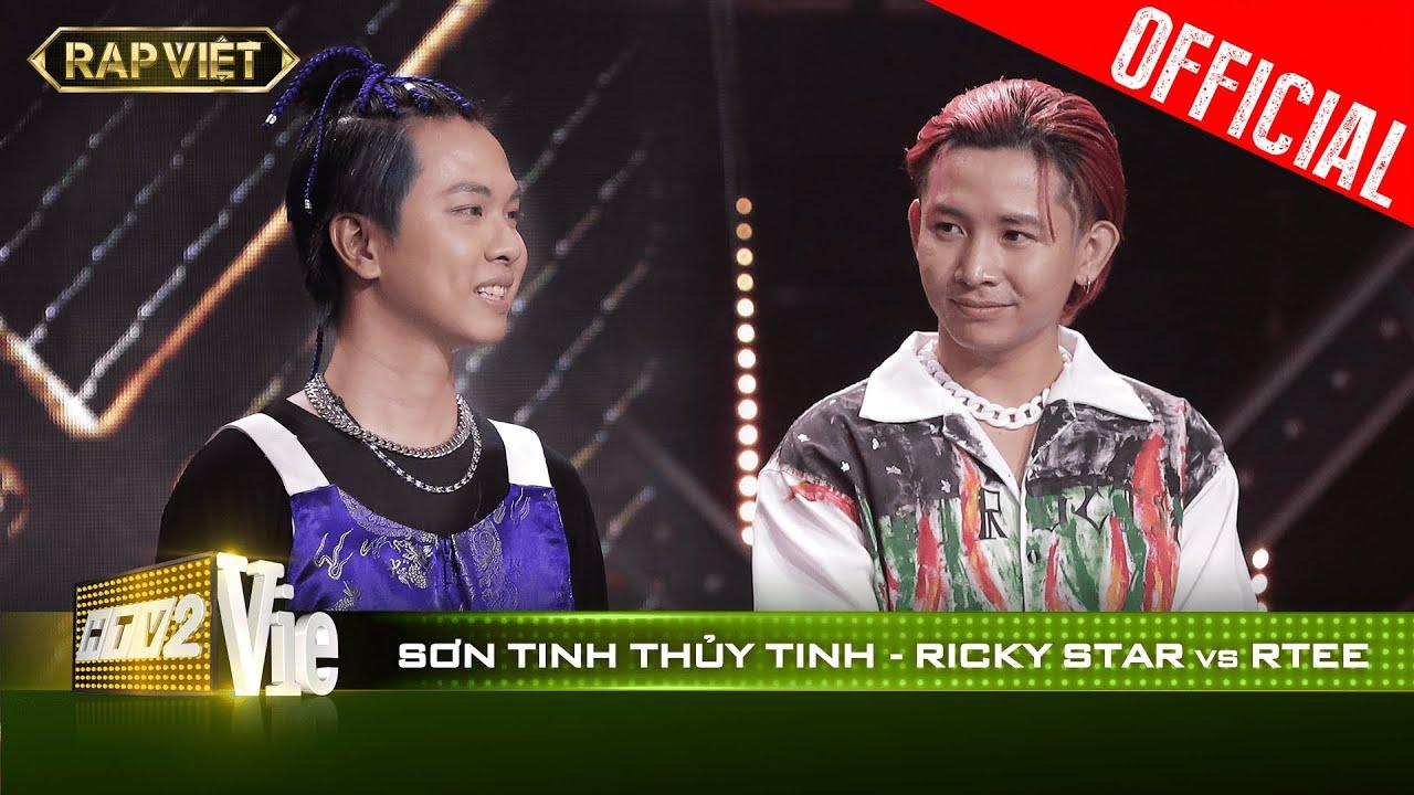 Trận đấu kinh điển, Sơn Tinh - Ricky Star