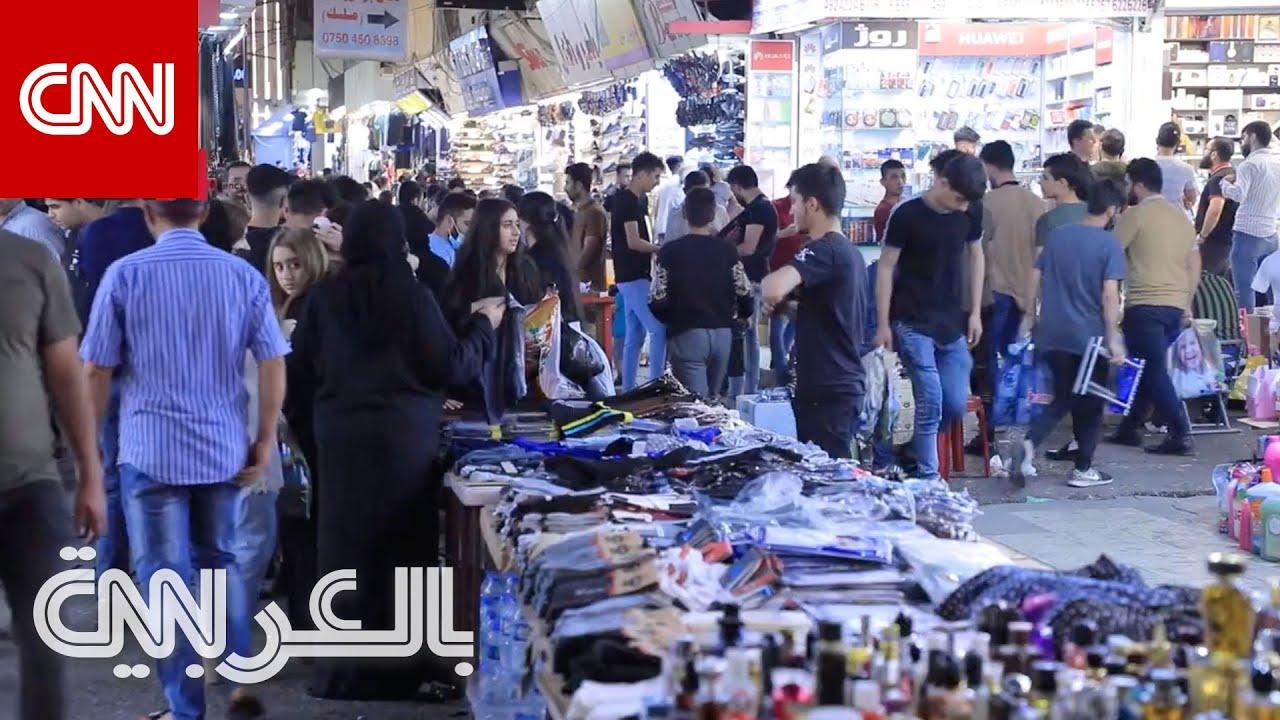 زيادة الإقبال على الأسواق في إقليم كردستان مع اقتراب عيد الفطر  - نشر قبل 2 ساعة