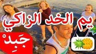 JABiD - yam ilkhad izaki يم الخد الزاكي خلص أجاكي