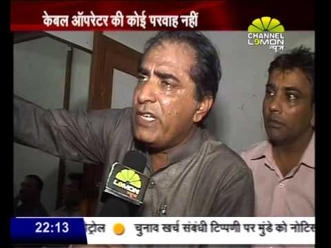 Cable Operator issue in Mumbai ki Aawaz by Lemon News