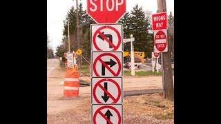 дорожный знак прикол