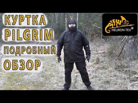 Куртка Helikon Tex PILGRIM