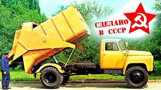 ИСТОРИЯ МУСОРОВОЗОВ СССР | От ЗиС-5 до КАМАЗа | авто ссср #94