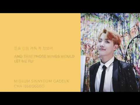 BTS (방탄소년단) - 'Interlude: Wings' [Han|Rom|Eng lyrics]