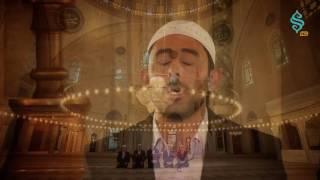 Derman İlahi Grubu - Ey Benim Sultanım