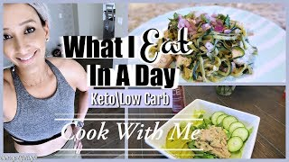 KETO WHAT I EAT IN A DAY | LOW CARB\KETO DIET | COOK WITH ME 2018
