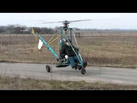 Вертолет одноместный своими руками