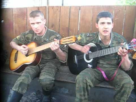 Так неужели... - Солдатская песня под гитару