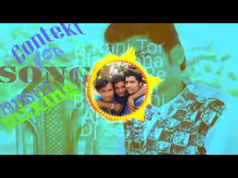 A Rani Tor Bina Raha Nai Jay Re  Gore Lal Barman Dj Ajanta   Dj Saraju exported 0