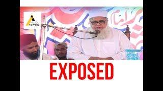 Anti Ahmadiyya Mullahs Confused : Who is the Last Prophet?