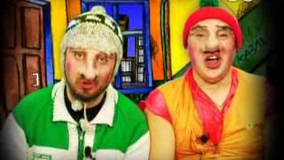 Саша и Сирожа - Отпуск за свой счет (Калыханка)