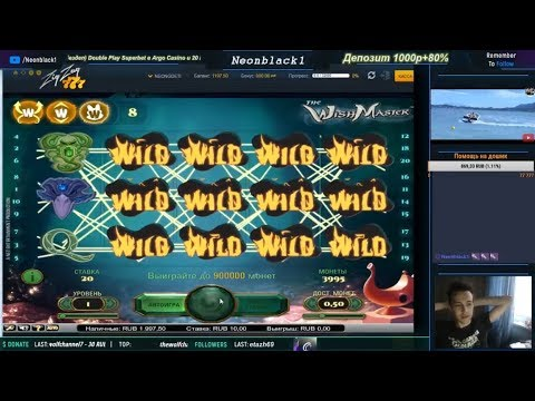 Видео Играть в игровые автоматы бесплатно и без регистрации онлайн