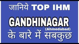 Know Everything About Top IHM GANDHINAGAR (AHMEDABAD)