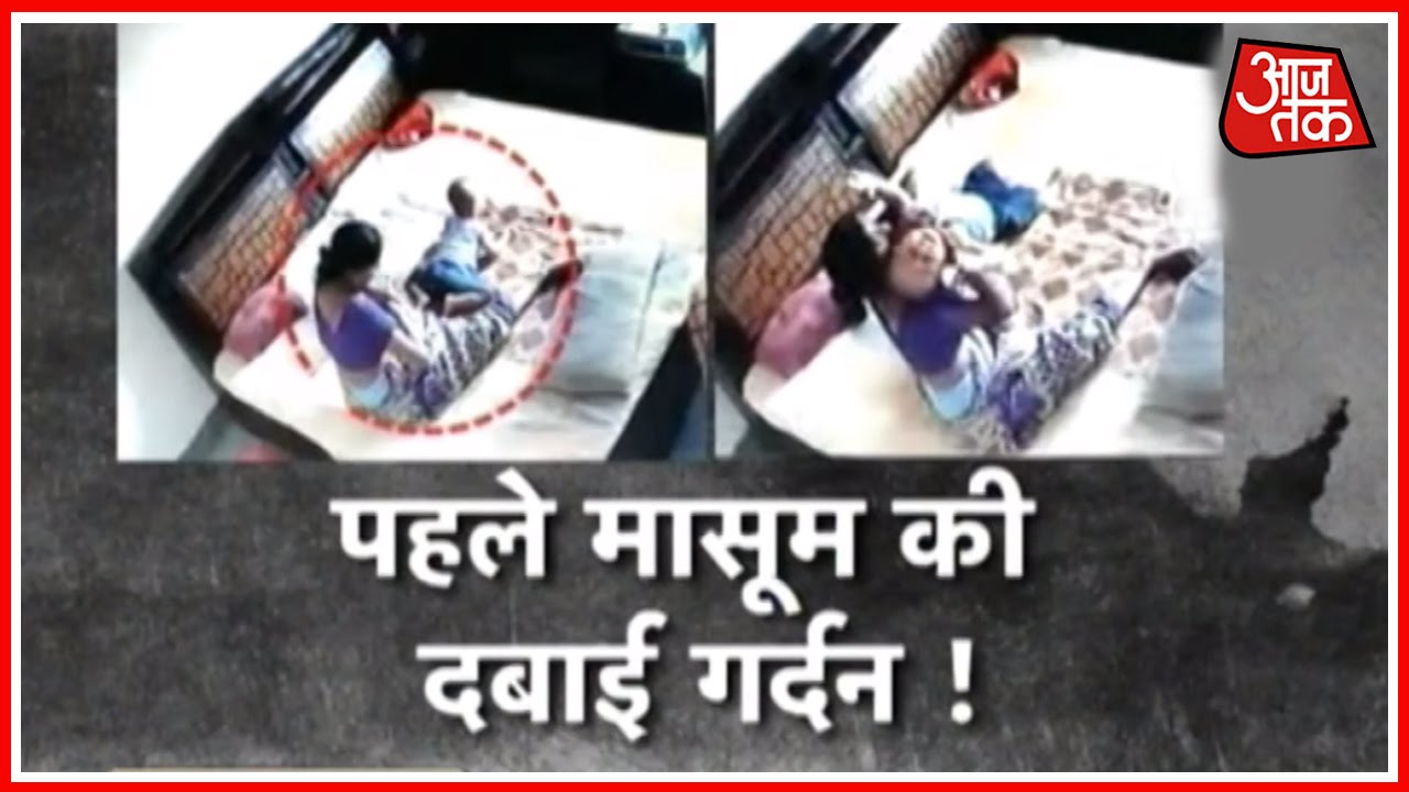 Mother Beats One And A Half Year Old Son Mercilessly In Bareily, UP