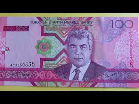 Cédula do Turcomenistão - 100 Manat