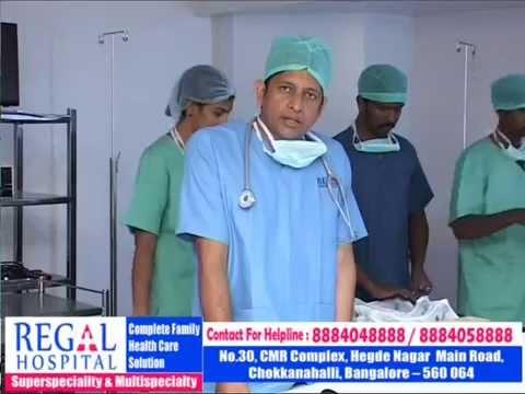 REGAL HOSPITAL