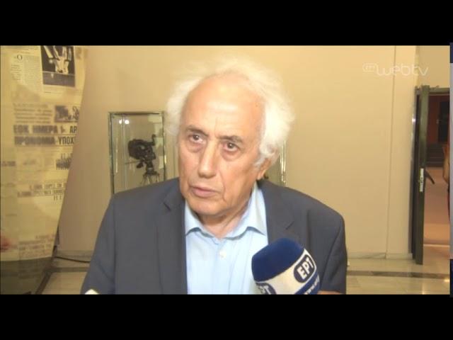 Δήλωση του ΥΠΕΣ, Αντώνη Ρουπακιώτη, κατά την 3η Συνεδρίαση της Διακομματικής Επιτροπής | 27.06.2019