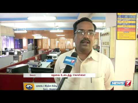 Robbery in Private insurance company at Salem | Tamil Nadu |