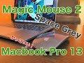 【開封】Apple Magic Mouse 2 Space Grey with Macbook Pro 半年迷って遂にゲットしました。
