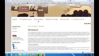 Hlektroniko Epixeirin video1.mp4
