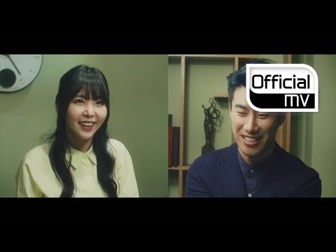 [MV] San E, Raina(산이, 레이나) _ A midsummer night's sweetness(한여름밤의 꿀)