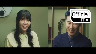 mv san e raina 산이 레이나 a midsummer nights sweetness 한여름밤의 꿀