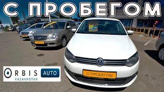 Автомобили с пробегом Orbis Auto