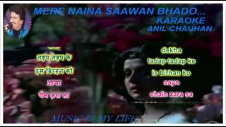 Mere naina saawan bhado (LATA)With lyrics Eng. &हिंदी (For Bhawana Ji) First Time Ever ON YT