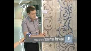 5 элемент. D.Lemma в шоу-руме у Атема(краткая презентация шоу-рума керамической плитки
