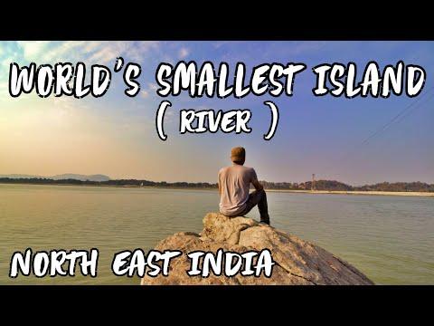 WORLD'S SMALLEST RIVER ISLAND & KAMAKHYA TEMPLE, Guwahati