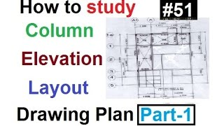 Drawing study elevation,layout of column in Urdu/Hindi
