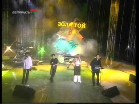1999 - Прошлогодние глаза - Группа Самоцветы