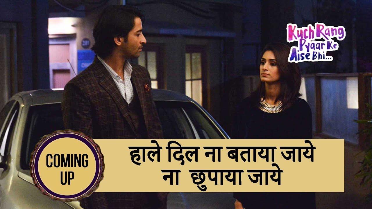free hindi tv series online