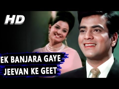 Gormati banjara geet mp3 song download