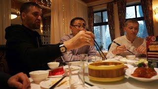 Настоящая Утка по-Пекински. 80 этаж. Парк Житань