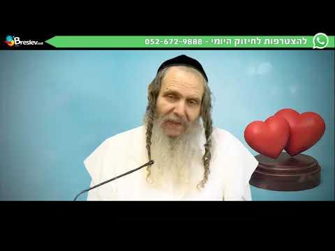 """הרב שלום ארוש שליט""""א בחיזוק מיוחד למשפט בראש השנה"""