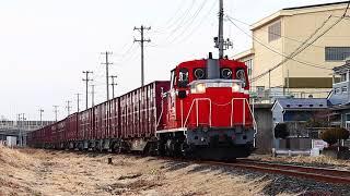 八戸臨海鉄道 DD16形11レ 八戸貨物~北沼 2020年2月22日