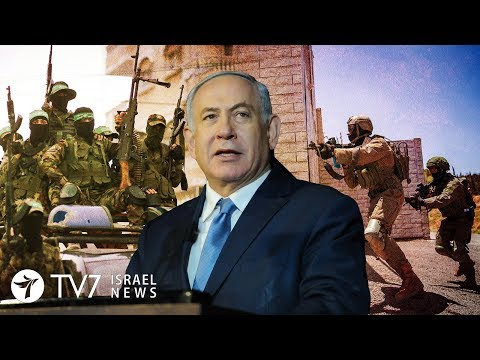 Netanyahu: Without Israel 'Middle East to Fall to Radical Islam' - TV7 Israel News 30.07.19