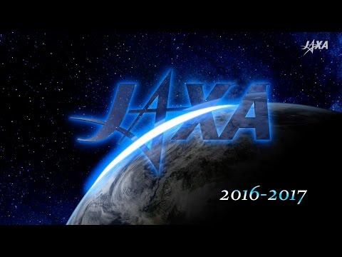 JAXA 2016-2017 (English Version)